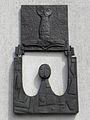 Linz-StMagdalena - Bronzerelief Eule - 1976.jpg