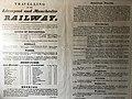 Liverpool and Manchester Railway 1831 billboard.jpg