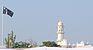 Ahmadiyya Muslim Community logo