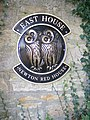 Local House Sign - geograph.org.uk - 991715.jpg