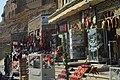Local shops1 beside the Citadel of Erbil.jpg