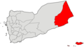 Location of Mahrah and Socotra.png