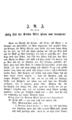 Loehe Erste Predigt zu Neuendettelsau (1837) 05.png