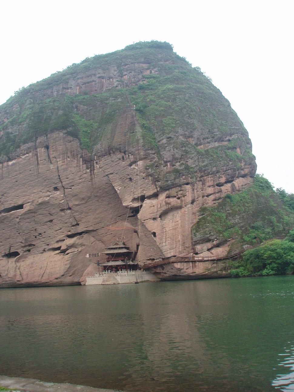 Longhu Shan 01