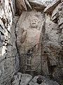 Longshan Cliff Carving.jpg