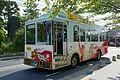 Loop Kirinjishi04n4592.jpg