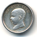 Médaille du baptême du Prince impérial en argent, revers.jpg