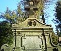 Mузей-заповідник «Личаківський цвинтар». Світлина №22.jpg
