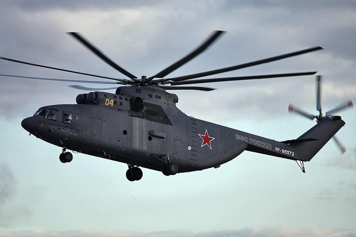 Инструкция экипажу вертолета ми 26т