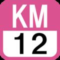MSN-KM12.png