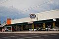 MacAlpine's Diner & Soda Fountain (7178256436).jpg