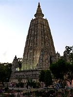 Mahabodhi Temple - Sikharas in the Evening (9222235616).jpg