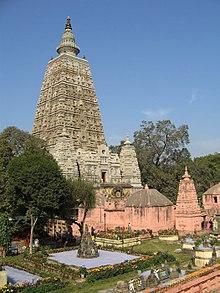 Bodh Gaya – Travel guide at Wikivoyage