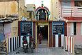 Mahalingesvarar Temple Kanchipuram.jpg