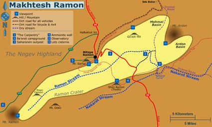 Makhtesh Ramon Wikipedia - Negev desert map