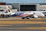 Malaysia Airlines (Malaysia Negaraku Livery), 9M-MAC, Airbus A350-941 (42595667000).jpg