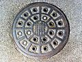 Manhole.cover.in.tsu.city.jpg