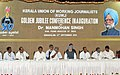 Manmohan Singh at the inaugural function of the Golden Jubilee Celebrations of the Kerala Union of Working Journalists, in Kochi. The Chief Minister of Kerala, Shri Oommen Chandy and the Union Ministers are also seen.jpg