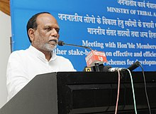 Mansukhbhai Dhanjibhai Vasava addressing a meeting on effective and efficient implementation mechanism of schemes of Ministry of Tribal Affairs for development of Tribals, in New Delhi on August 05, 2014.jpg