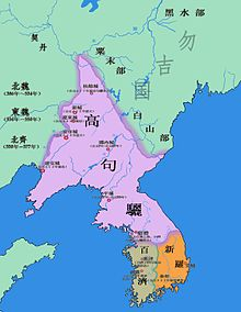 Map of Goguryeo.jpg