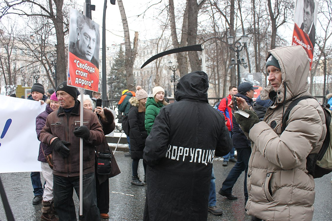 March in memory of Boris Nemtsov in Moscow (2019-02-24) 13.jpg