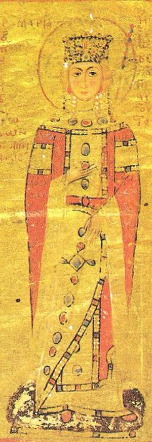 Maria of Antioch - Manuscript miniature of Maria of Antioch (Vatican Library)