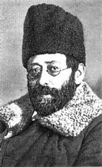 Julius Martov - Image: Martov W