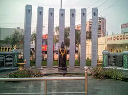 Martyrs' Memorial located at Ranaranga chowk in Tenali