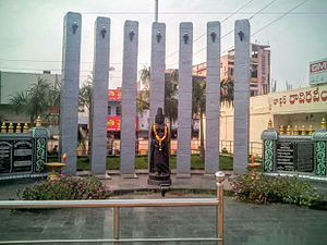 Tenali - Martyrs' Memorial located at Ranaranga chowk in Tenali
