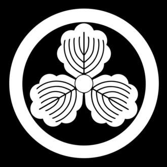 Nagaoka Domain - Image: Maru ni Mitsu Gashiwa