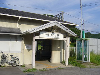Maruyama Station (Mie) Railway station in Iga, Mie Prefecture, Japan