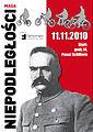 Masa Niepodleglosci 2010 - plakat.jpg