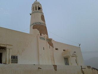 Bur, Yemen - Image: Masjed Aljama`e