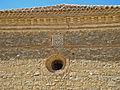 Mayorga iglesia Santa Maria Arbas testero capilla Villagomez ni.jpg