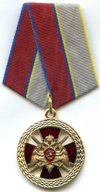 Awards of the National Guard of the Russian Federation - Image: Medal For Distinction in Combat NG RF