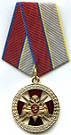 Medal For Distinction in Combat NG RF.jpg