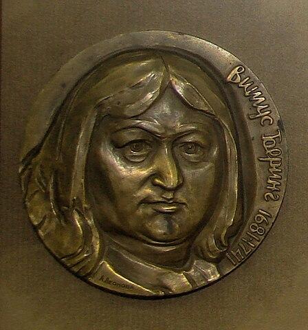 Медаль в честь Витуса Беринга