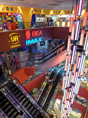 "MegaBox (shopping mall) - The ""Wonderfall"" for electronic messages"