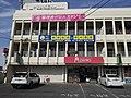 Meikou-gizuku-school-hekinan.jpg