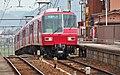Meitetsu 5700 series EMU 041.JPG