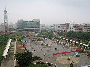 Meizhou - Image: Meizhou New Century Square