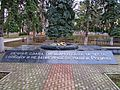 Memorial WWII, Pavlovskaya 01.jpg