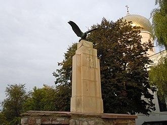 Reni, Ukraine - Image: Memorial in Reni 06
