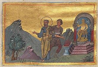 November 19 (Eastern Orthodox liturgics) - Image: Menologion of Basil 058