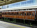 Metropolitan Railway Full 3rd Coach No.394.JPG