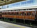 Metropolitan Railway Full 3rd Coach No.394.JPG
