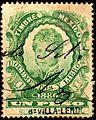 Mexico 1880 revenue F78 Villa-Lerdo.jpg