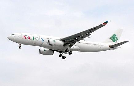 مكتب مصر للطيران الرياض