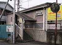 MidorichoSt.jpg