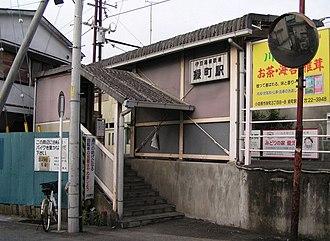 Midorichō Station - Midorichō Station